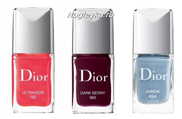 Лаки Dior