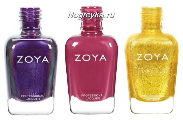 Лаки Zoya